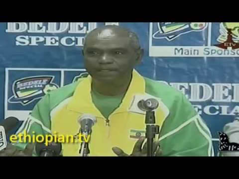 Ethiopian Sport News : 2013 Africa Cup of Nations Report