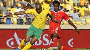 Ethiopian underdogs out to surprise in South Africa: FIFA