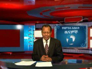 ESAT Weekly News DC 17 February 2013 Ethiopia