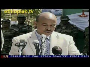 ETV News in Amharic – Monday, February 11, 2013