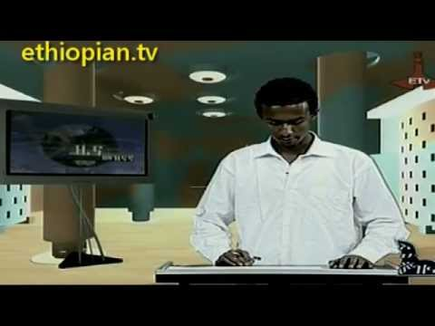 Ethiopian Entertainment News – Sunday, February 17, 2013