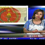 ETV News in Amharic – Wednesday, March 06, 2013