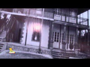 ESAT DAILY Ethiopian NEWS DC MARCH 25 2013