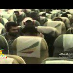 ESAT DAILY Ethiopian NEWS DC April 29, 2013