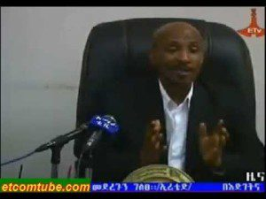 ETV NEWS in Amharic – May 11, 2013
