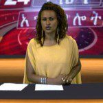 ESAT Daily News – Amsterdam June 25, 2013 Ethiopia