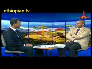 Grand Ethiopian Renaissance Dam : Legal Matters – Part 1