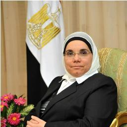 Pakinam el-Sharkawy Egypt presidential aide for political affairs