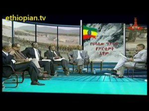 Ethiopian Political Parties Position on Grand Ethiopian Renaissance Dam