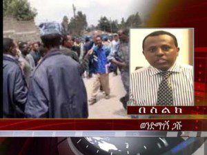 ESAT Daliy News – Amsterdam July 02, 2013