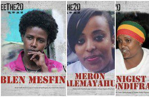 US State Department Highlights 3 Women Political Prisoners from Ethiopia – Tadias Magazine