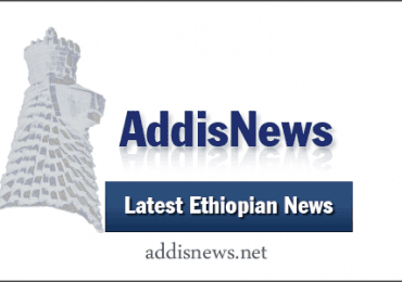 No joy for Ethiopian illegal immigrants