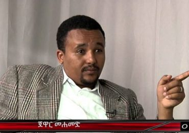 Ethiopia: Jawar's New Ploy: Hijacking Amhara Resistance – nazret.com