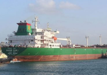 Ethiopia to sell shares of Ethiopian Shipping Lines – nazret.com