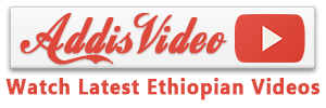 Gunfire And Road Block In Ethiopia – U.S. Embassy Warning Citizens To Avoid Traveling