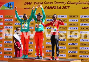 Ethiopia's Gidey Defends Her World U20 Title – New Vision – New Vision
