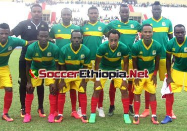 AFCON 2019 qualifiers: Ethiopia coach names two foreign-based players in 29-man squad to face Ghana