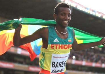 Barega wins gold for Ethiopia in 3000m – Ethiosports