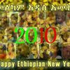 A Victorious Happy Ethiopian New Year (2010)!