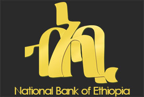 Ethiopia's Centarl Bank to Begin Trading Bonds in Secondary Market