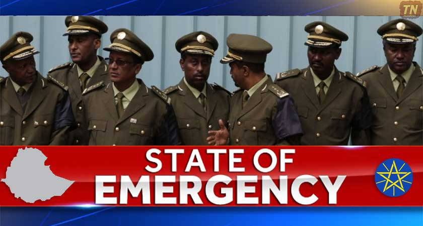 Ethiopian State of Emergency