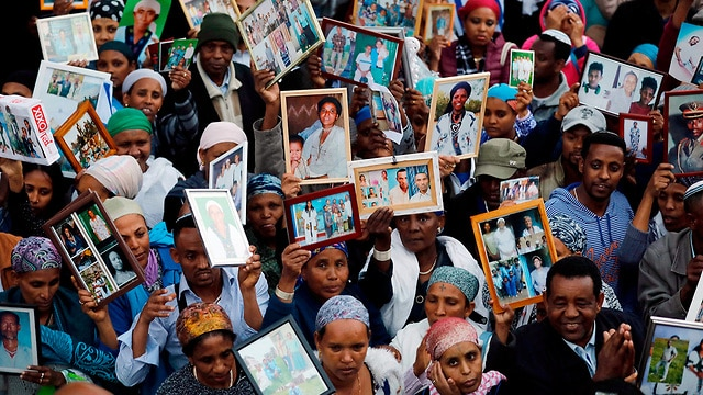 Ethiopians protesting in front of the Knesset, calling for the government to permit their family into Israel (Photo: AFP)