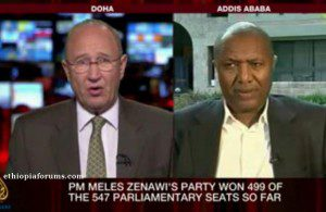 Al jazeera inside story on Ethiopian election