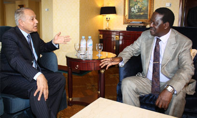 Egypt and Kenya officials