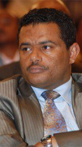 Bekalu Zelleke, president of the Commercial Bank of Ethiopia