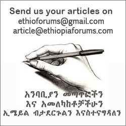 Send-us-your-article