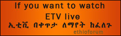 watch-ETV-live-from-ethioforum