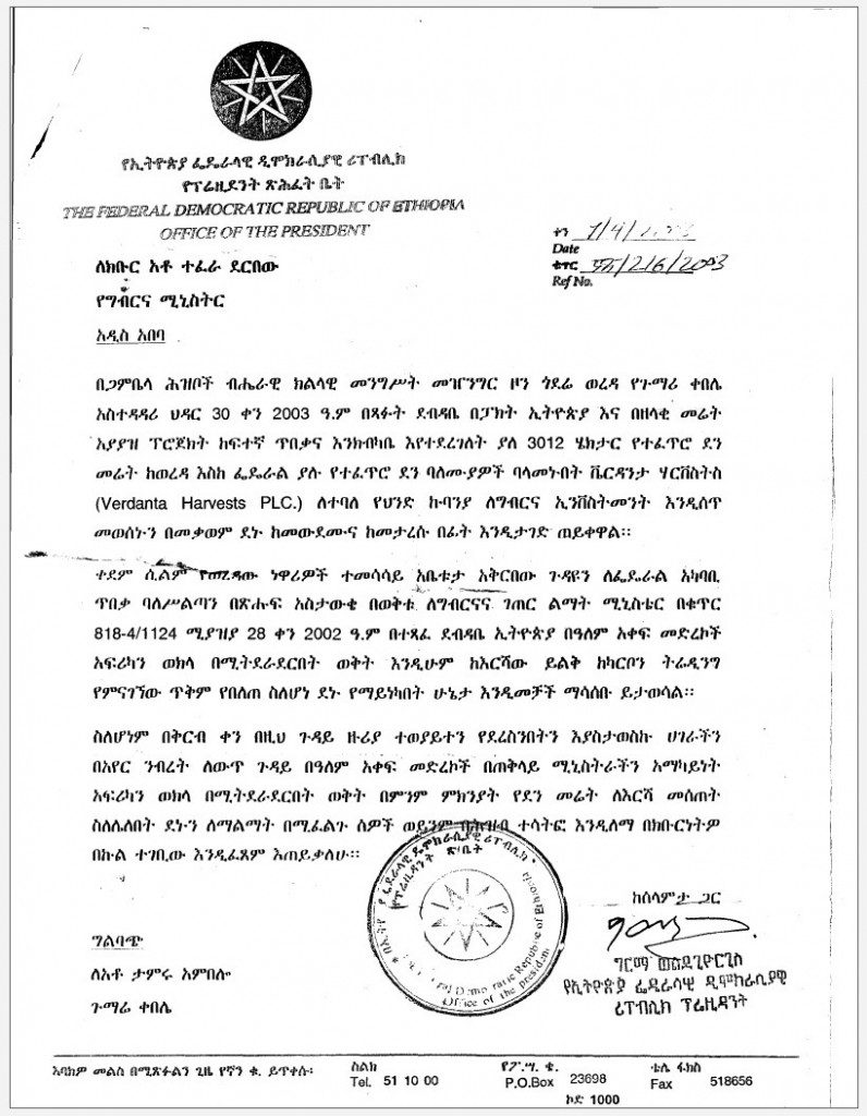 President Girma letter on land grab