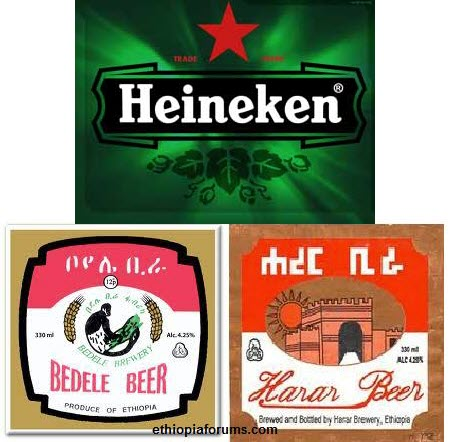 heineken beer buy bedele beer and Harar beer