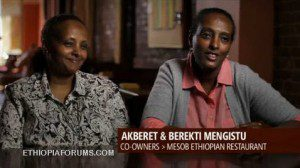 Berekti and Akberet Mengistu, owner-operators of Mesob restaurant in Montclair, N.J.