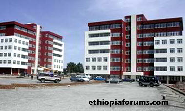 Ethiopian Revenues and Customs Authority HQ