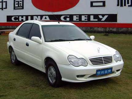 China Geely imitation of Mercedes