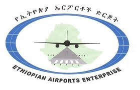 ethiopian-airport-enterprise