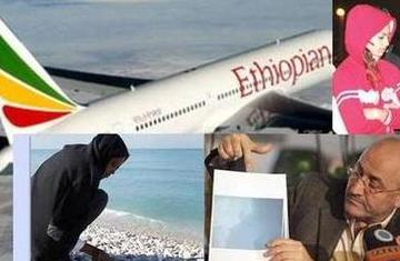 Ethiopian Airlines crash report