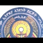 ESAT DC Daily News 30 May 2013