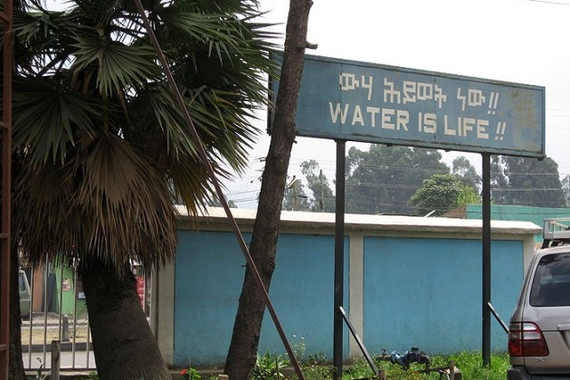 Sign outside the Ministry of Water Resources in Addis Ababa, Ethiopia. (Michael Accorsi/UConn Photo)