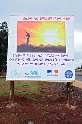 In the Amhara region, a billboard with a message about fighting violence against women and harmful traditional practices. It was produced in collaboration with the Ethiopia Orthodox Church, UN Women, Embassy of France and the Government of Ethiopia. Photo: UN Women/Paula Mata
