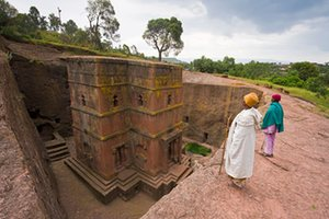 Bet Giyorgis St George Sunken Rock Hewn church Lalibela, Ethiopia
