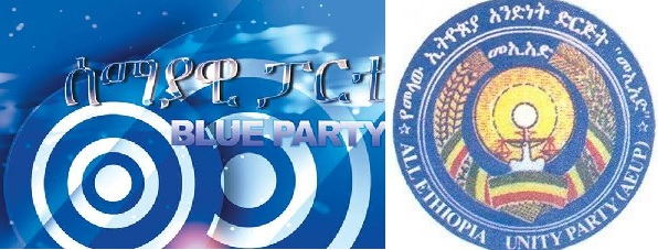 AEUP-Blue-Party-Merger