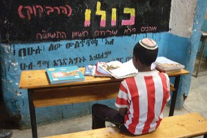 A child studying at the Jewish Community Center in Gondar. Photo By Miriam Seiden