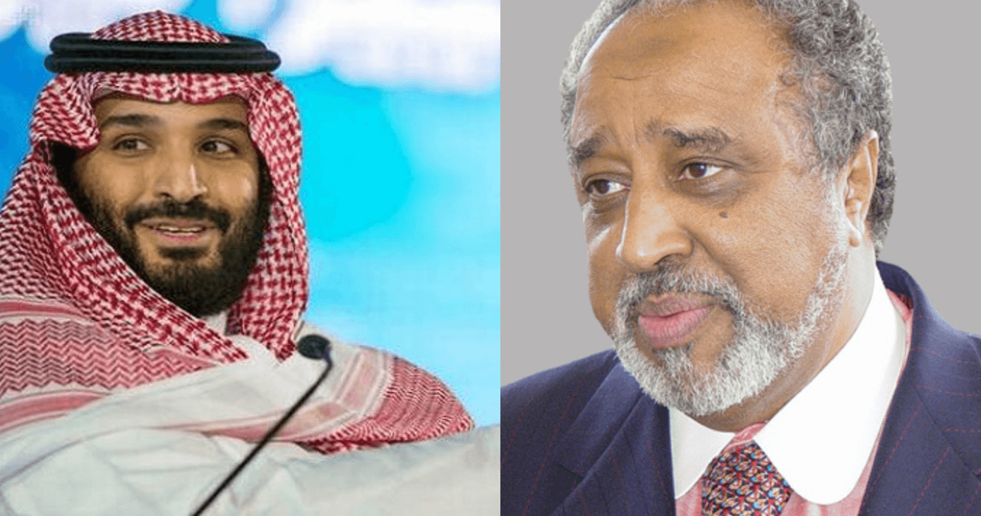 Saudi arabai arrest of prince, ministers include Mohammed Al-amoudi